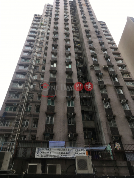 Holly Building (Holly Building) Yuen Long|搵地(OneDay)(1)