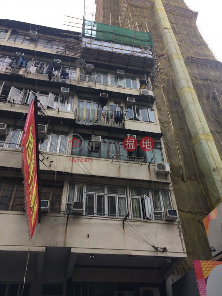 227C Hai Tan Street (227C Hai Tan Street) Sham Shui Po 搵地(OneDay)(1)