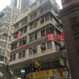 堅道77-79號,蘇豪區, 香港島