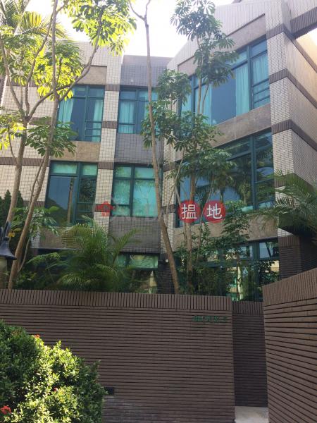 旭逸居5座 (Stanford Villa Block 5) 赤柱|搵地(OneDay)(1)
