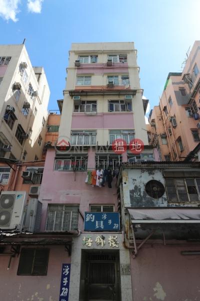 培錦樓 (Pui Kam Building) 大埔|搵地(OneDay)(4)