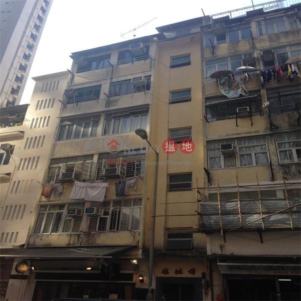 Wai Shing Building (Wai Shing Building) Wan Chai|搵地(OneDay)(5)