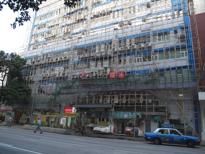 Wing Fat Industrial Building (Wing Fat Industrial Building) Kowloon Bay|搵地(OneDay)(2)