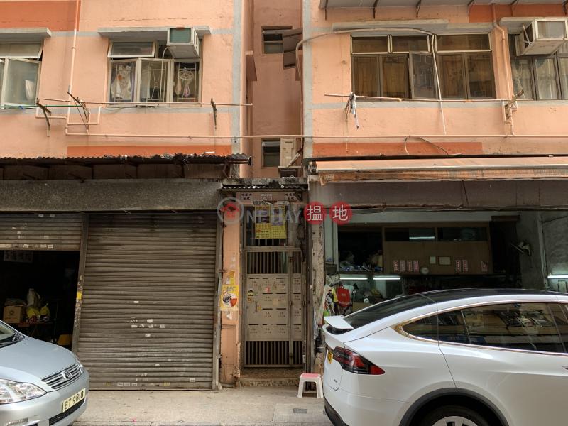 6 HUNG WAN STREET (6 HUNG WAN STREET) To Kwa Wan|搵地(OneDay)(1)