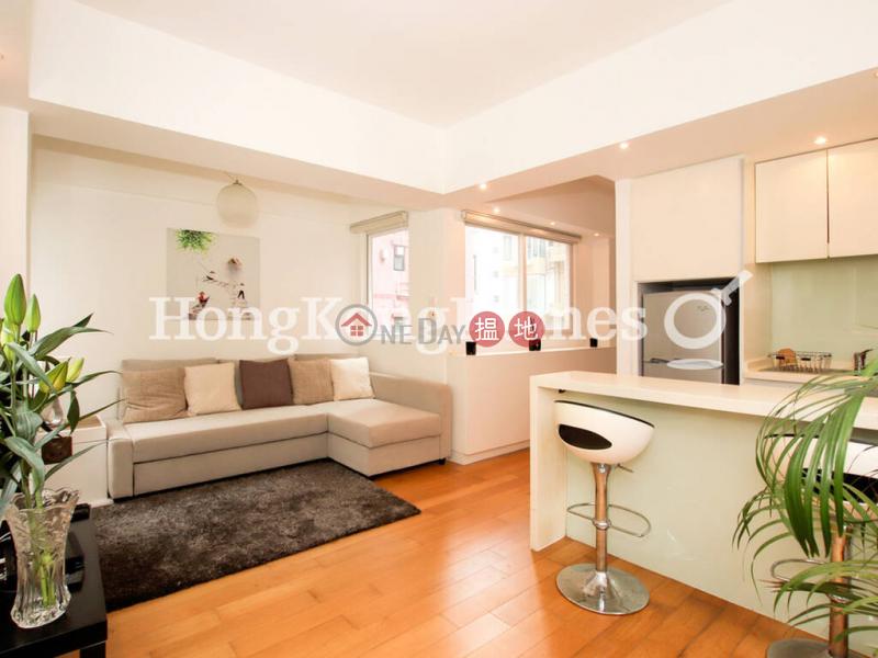 新發樓一房單位出售4梁輝臺   西區 香港 出售-HK$ 828.8萬