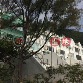 伊甸園,赤柱, 香港島