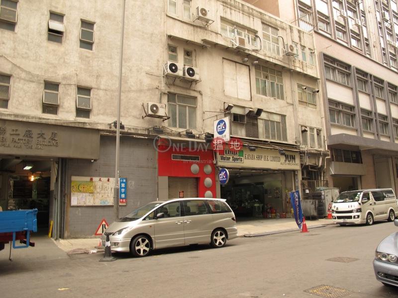志聯工廠大廈 (Gee Luen Factory Building) 觀塘|搵地(OneDay)(5)
