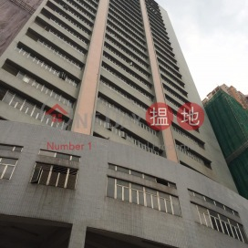 Success Centre,Kwai Chung, New Territories