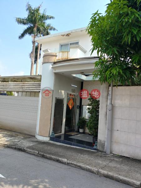 康樂園第十八街 (1-101號) (Hong Lok Yuen Eighteenth Street (House 1-101)) 康樂園|搵地(OneDay)(1)