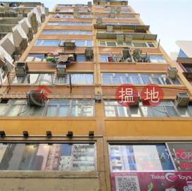 4房2廁,極高層《宜安大廈出租單位》