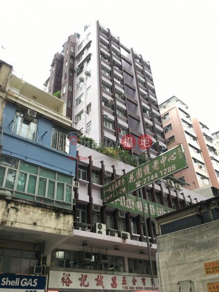 紹恆大廈 (Shiu Hang Building) 長沙灣|搵地(OneDay)(2)