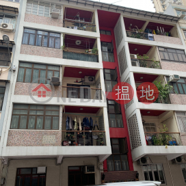 108 Maidstone Road,To Kwa Wan, Kowloon