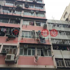 汝州街156號,深水埗, 九龍