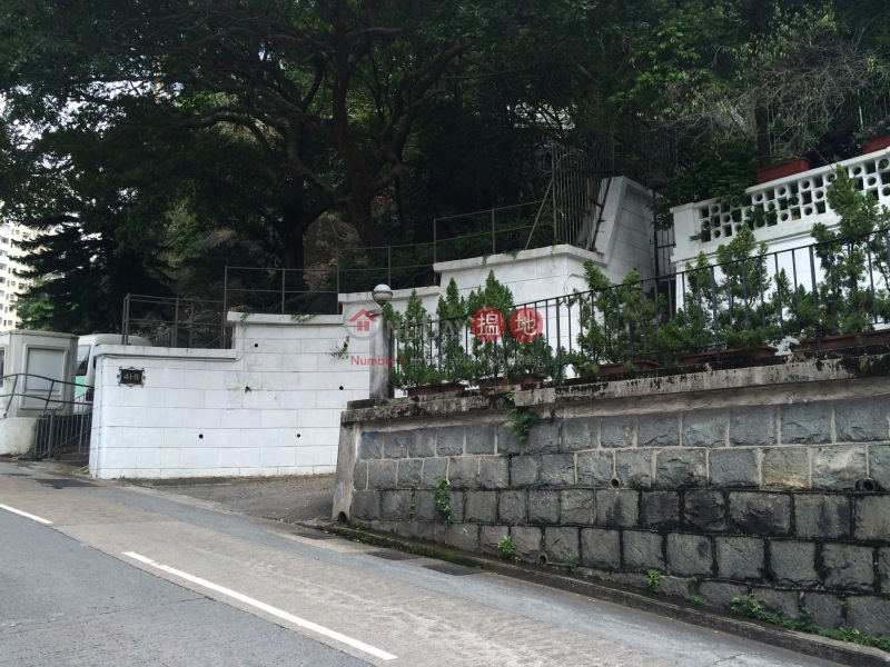 41B Conduit Road (41B Conduit Road) Mid Levels West|搵地(OneDay)(2)