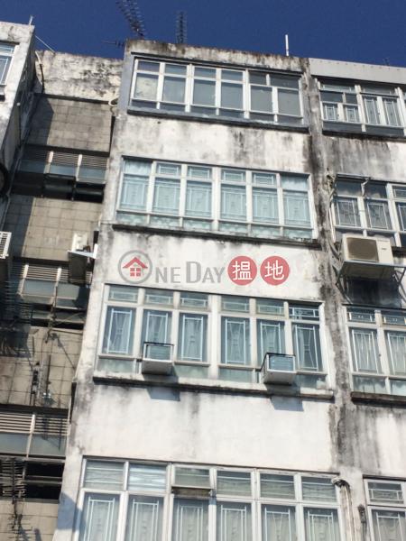 73 Man Nin Street (73 Man Nin Street) Sai Kung|搵地(OneDay)(3)