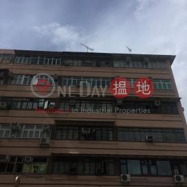 Fung Yue Building|豐裕樓