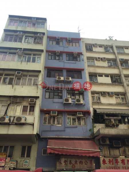 43 LUNG KONG ROAD (43 LUNG KONG ROAD) Kowloon City|搵地(OneDay)(2)