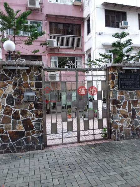 瓊林別墅 (A-B座) (Kingsland Villa (Block A-B)) 何文田|搵地(OneDay)(2)