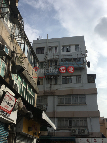 德慶樓 (Tak Hing Building) 洪水橋|搵地(OneDay)(1)