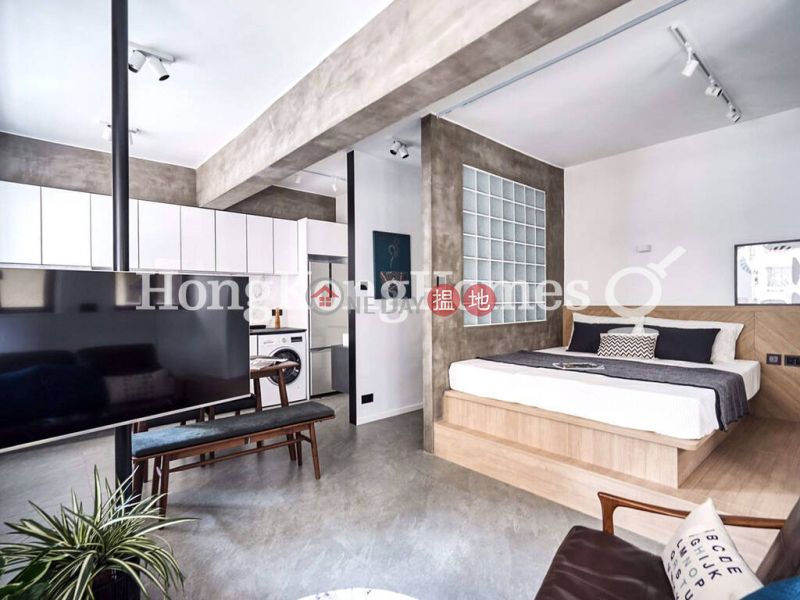 Studio Unit for Rent at Chin Hung Building   Chin Hung Building 展鴻大廈 Rental Listings