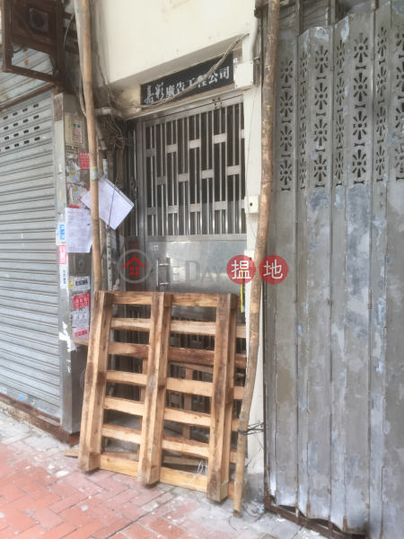9-13 Kwun Chung Street (9-13 Kwun Chung Street) Jordan 搵地(OneDay)(3)