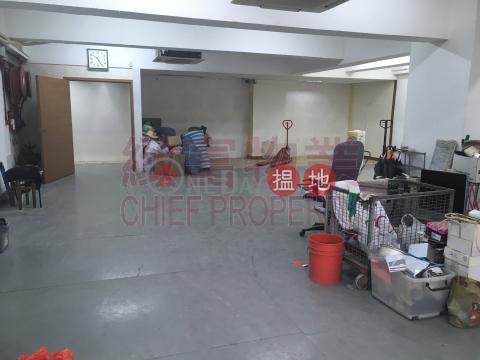 Galaxy Factory Building|Wong Tai Sin DistrictGalaxy Factory Building(Galaxy Factory Building)Rental Listings (137044)_0