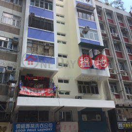 192-194 Queen\'s Road West,Sai Ying Pun, Hong Kong Island
