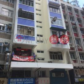 皇后大道西 192-194 號,西營盤, 香港島