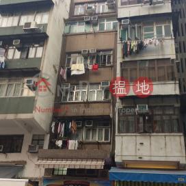 366 Tai Nan Street,Sham Shui Po, Kowloon