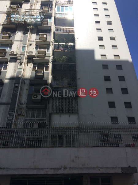 Kadooria (Kadooria) Mong Kok|搵地(OneDay)(1)