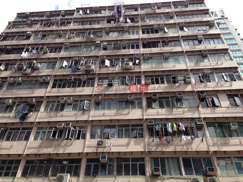 Shanghai Mansion (Shanghai Mansion) Mong Kok|搵地(OneDay)(4)