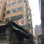 好運唐樓 (Fortune Building (Mansion)) 荃灣沙咀道129號|- 搵地(OneDay)(1)