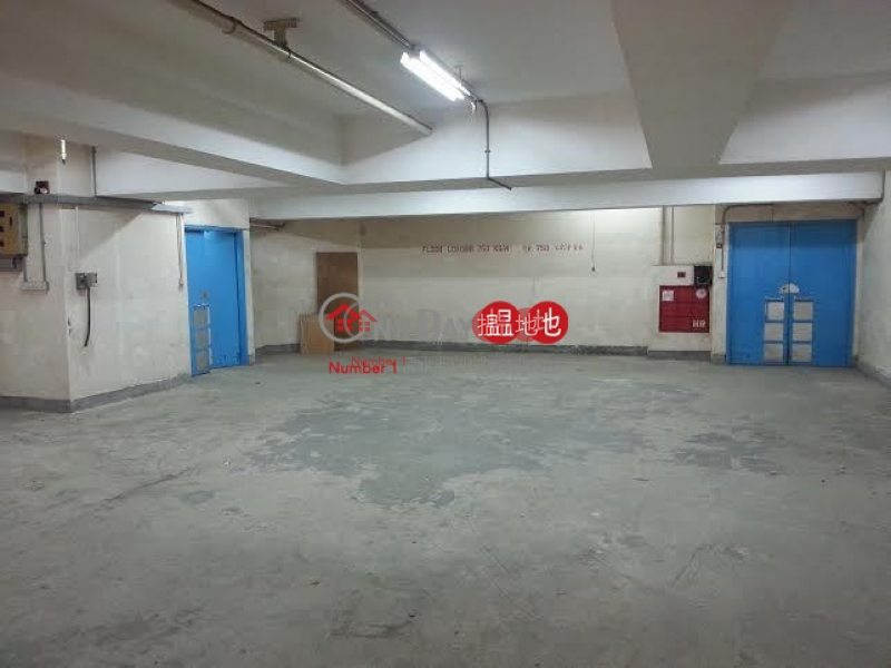 Property Search Hong Kong | OneDay | Industrial | Rental Listings Yan Hing Centre