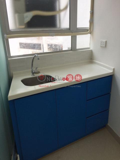 華達工業大廈|葵青華達工業中心(Wah Tat Industrial Centre)出售樓盤 (ritay-06272)_0