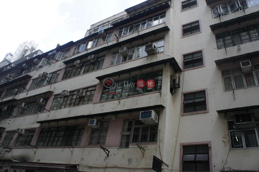 Hing Yip Building (Hing Yip Building) Sai Ying Pun|搵地(OneDay)(3)