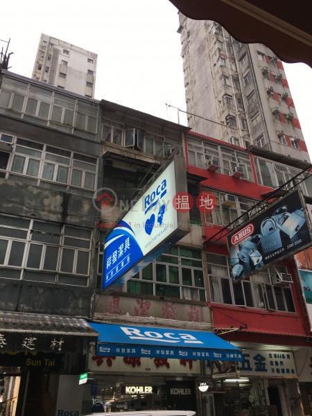 349 Portland Street (349 Portland Street) Mong Kok|搵地(OneDay)(2)