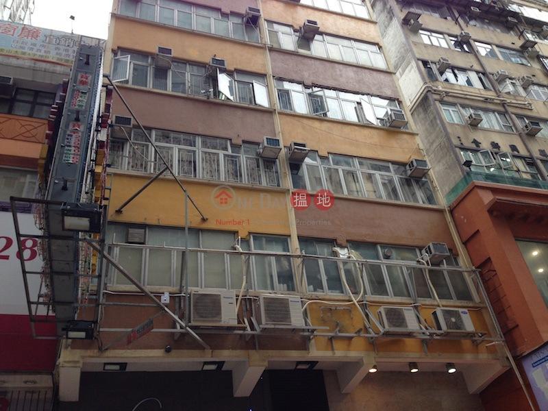 Wing Hong Building (Wing Hong Building) Mong Kok|搵地(OneDay)(2)