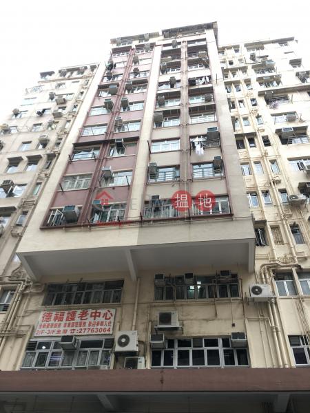 Sam Ying Building (Sam Ying Building) Sham Shui Po|搵地(OneDay)(3)