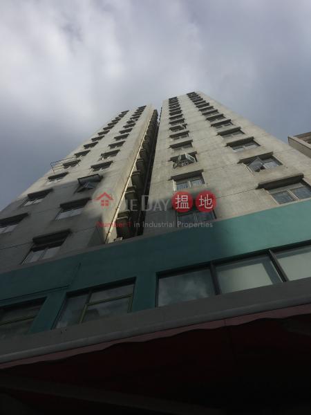 盛發大廈 (Shing Fat Building) 元朗|搵地(OneDay)(3)
