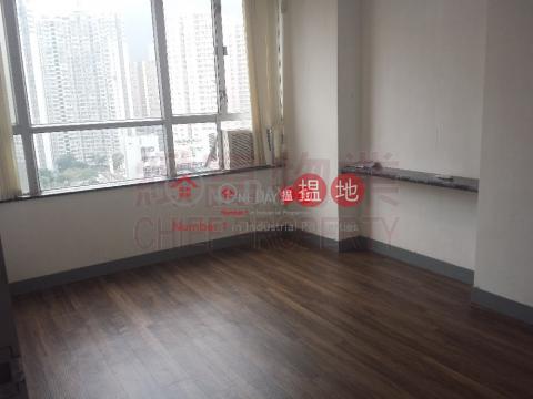 Success Industrial Building|Wong Tai Sin DistrictSuccess Industrial Building(Success Industrial Building)Rental Listings (skhun-05010)_0