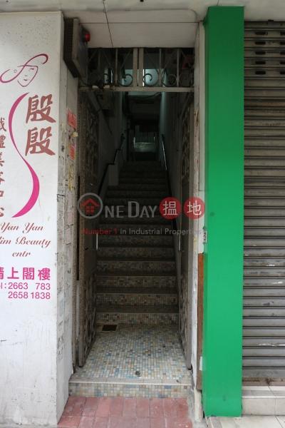 南盛街11號 (11 Nam Shing Street) 大埔 搵地(OneDay)(1)
