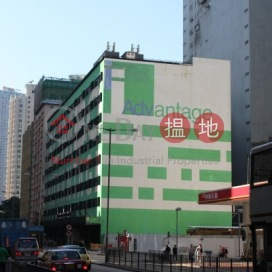 Jumbo Iadvantage,Tsuen Wan East, New Territories