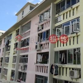 華基樓,薄扶林, 香港島