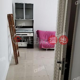 低水3房套, 內園清靜, 未來發展核心, 有匙即看《尚城 8座買賣盤》 尚城 8座(Uptown Tower 8)出售樓盤 (QFANG-S88709)_3