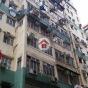 中星樓 (Chung Sing Building) 油尖旺中匯街63號 - 搵地(OneDay)(1)