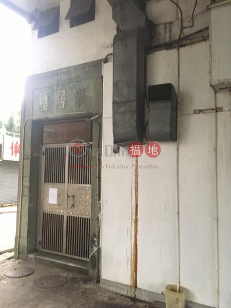 樂居樓 (Lok Kui Building) 元朗|搵地(OneDay)(3)