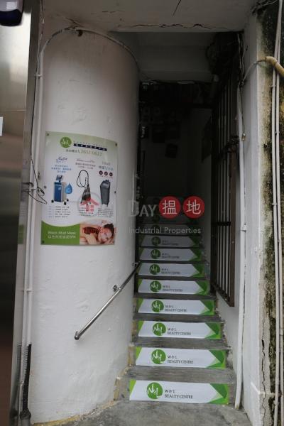 廣福道5號 (5 Kwong Fuk Road) 大埔|搵地(OneDay)(1)