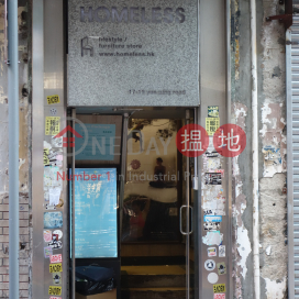17 Yun Ping Road,Causeway Bay, Hong Kong Island