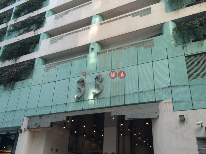 Scenecliff (Scenecliff) Mid Levels West|搵地(OneDay)(2)