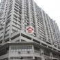 華樂工業中心 (Wah Lok Industrial Centre) 沙田山尾街31-35號|- 搵地(OneDay)(2)